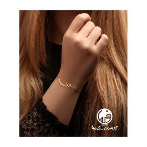 دستبند طلا طرح عشق