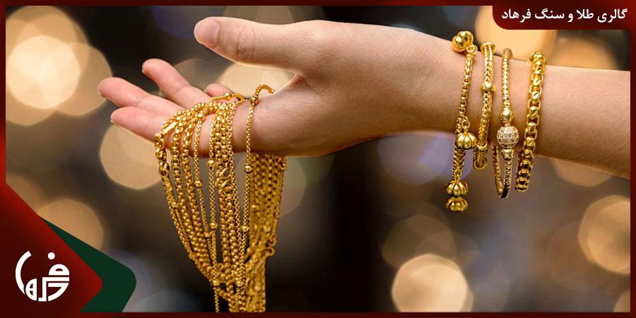 ارثیه طلا و جواهرات