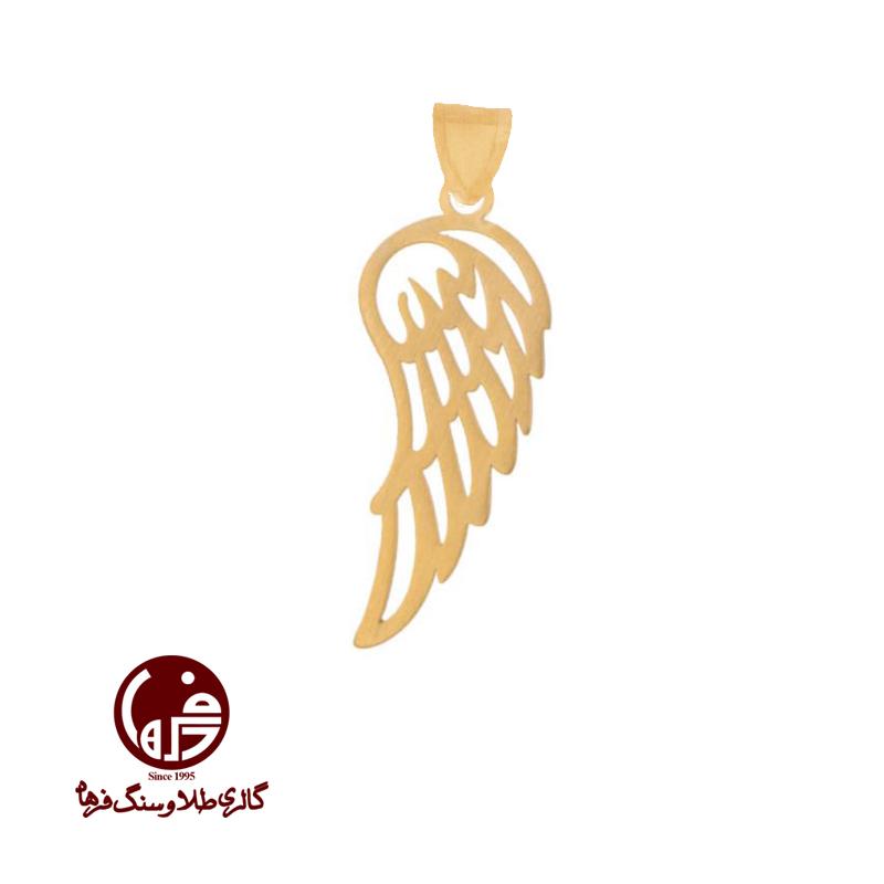 آویز طلا طرح بال فرشته