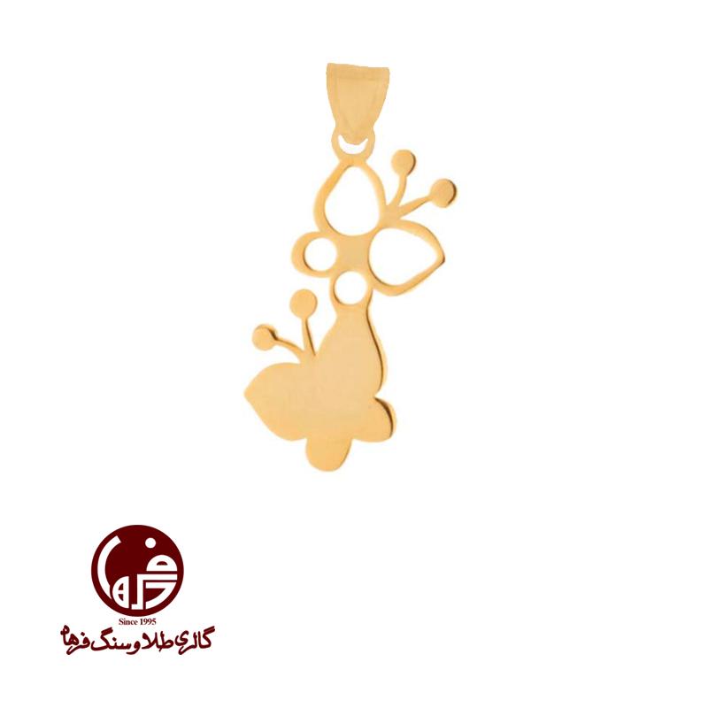 آویز طلای زرد طرح پروانه
