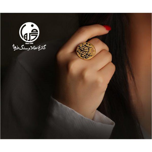 انگشتر طلا طرح میان عاشق و معشوق فرق بسیار است کد R481