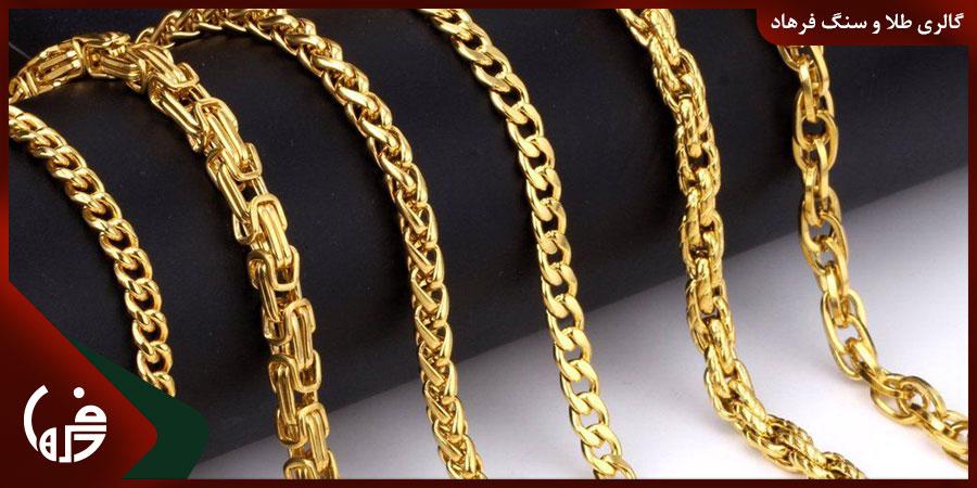 زنجیر طلا