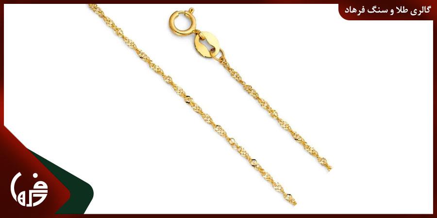 زنجیر طلا سنگاپوری