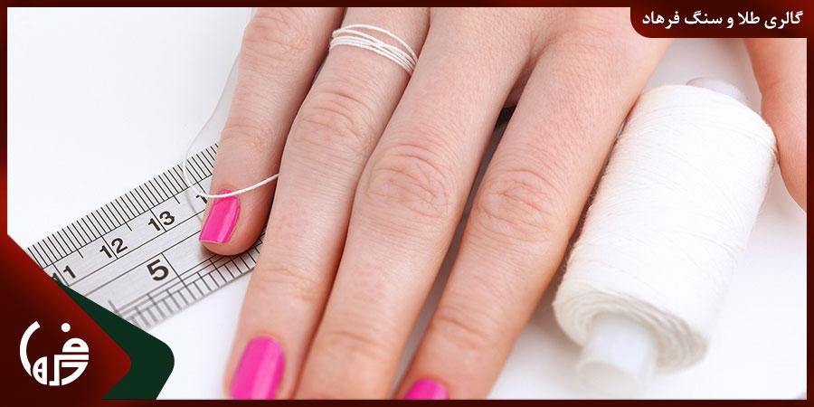 استفاده از نخ برای تعیین سایز انگشتر طلا