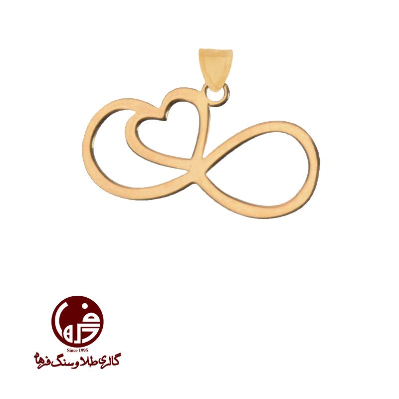 آویز طلا طرح بی نهایت و قلب