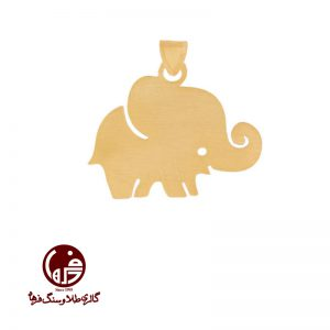 آویز طلا طرح فیل