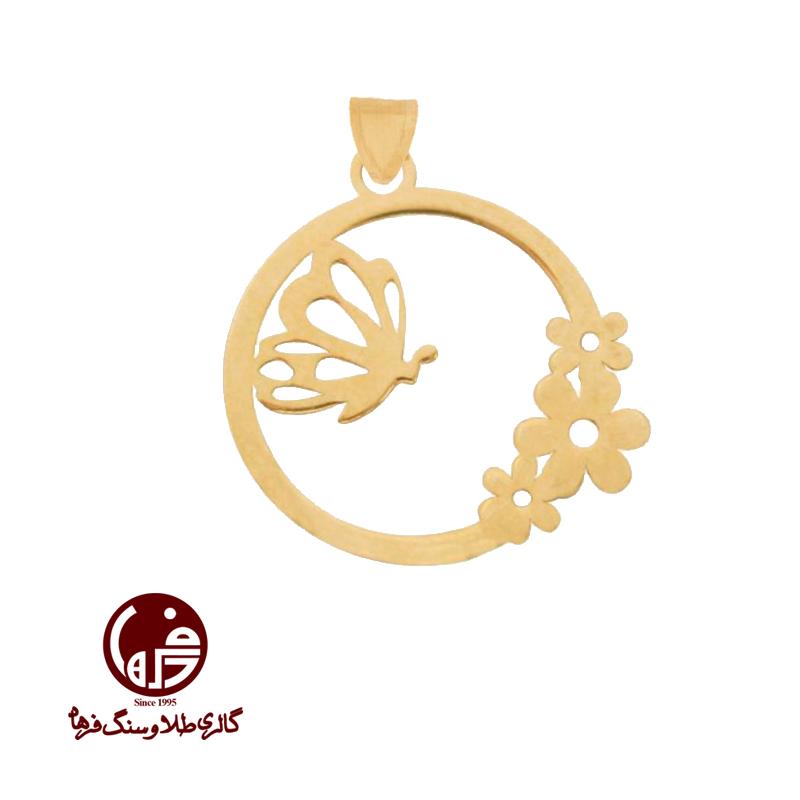 آویز طلا طرح گل و پروانه