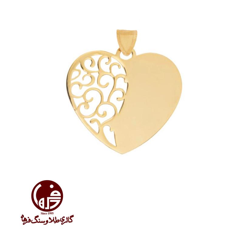 آویز طلا طرح قلب اسلیمی