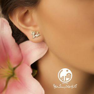 گوشواره طلا طرح طهران