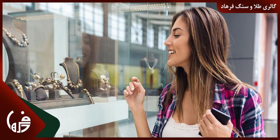 انتخاب و خرید جواهرات