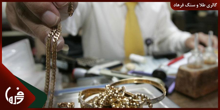 حقه های خرید و فروش طلای دسته دوم