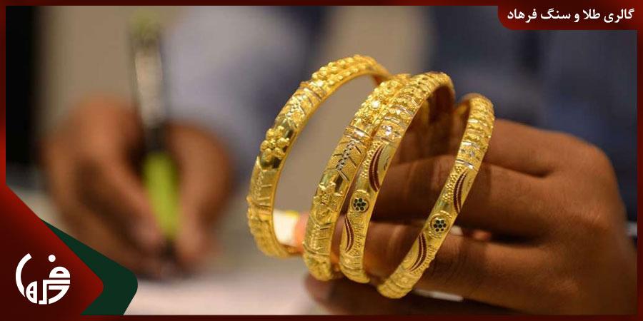 مشکلات خرید و فروش طلای دسته دوم