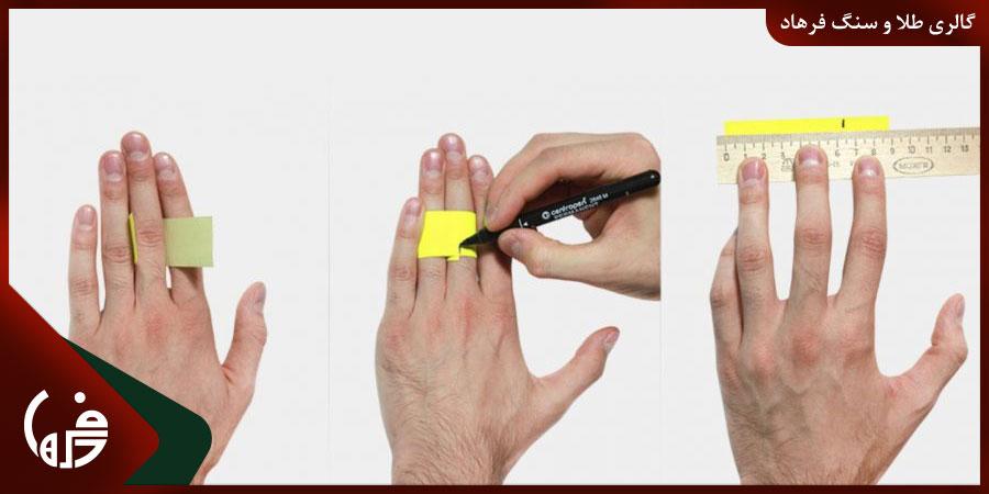 روشهای تعیین سایز انگشتر طلا
