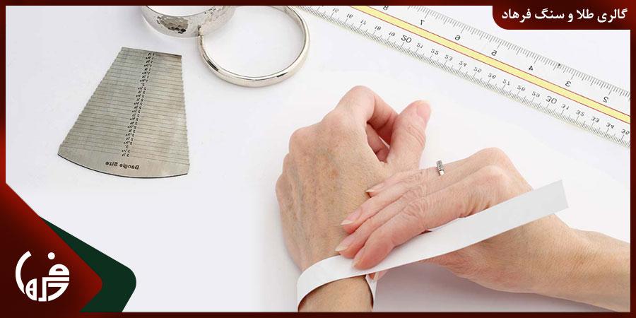 تعیین سایز دستبند