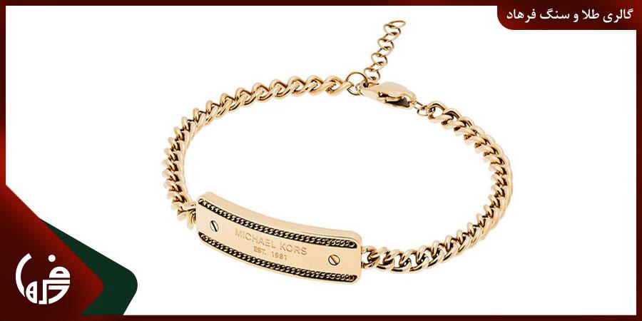دستبند طلا ID