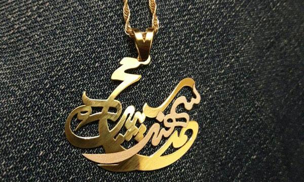 گردنبند طلا طرح ترکیب دو نام