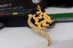 طرح ترکیب طلا و جواهر