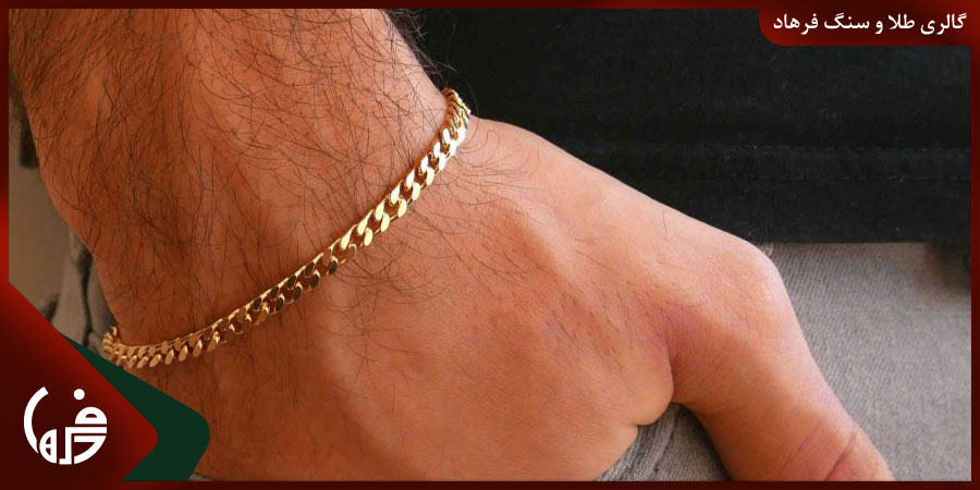 دستبند زنجیری مردانه