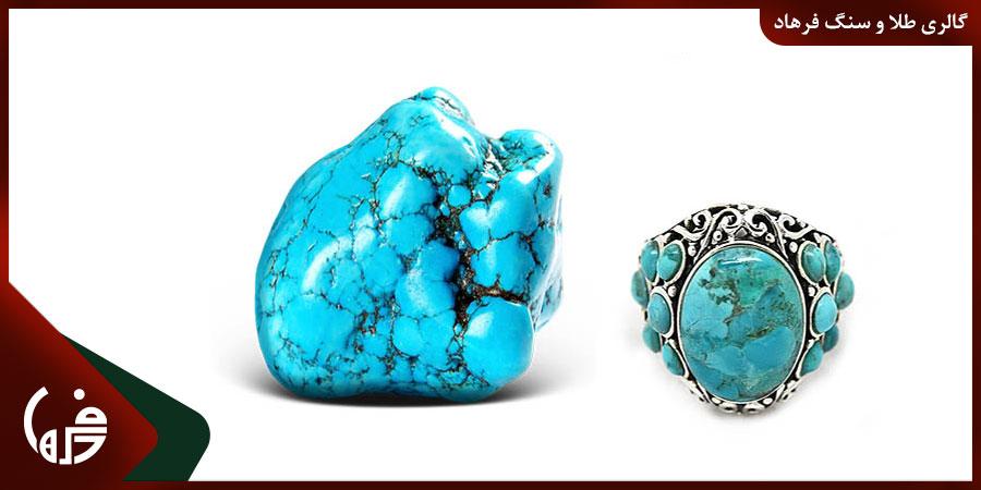 انواع شکل سنگ فیروزه