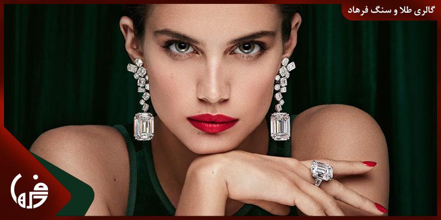 شخصیت شناسی افرادی که از الماس و برلیان استفاده می کنند