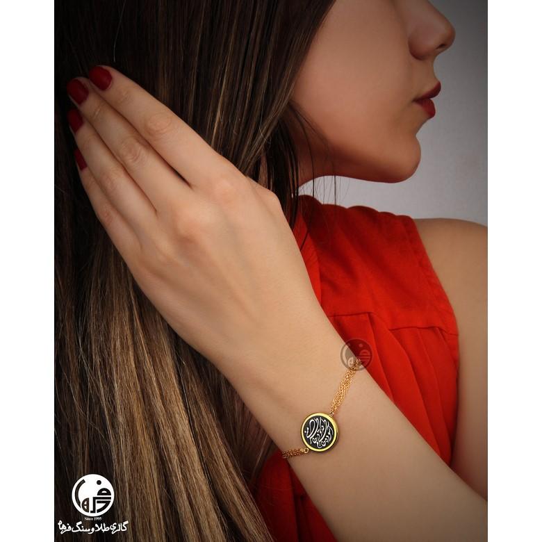دستبند طلا طرح سکه نقره شعر