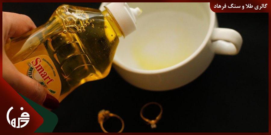 روشهای تمیز کردن طلا