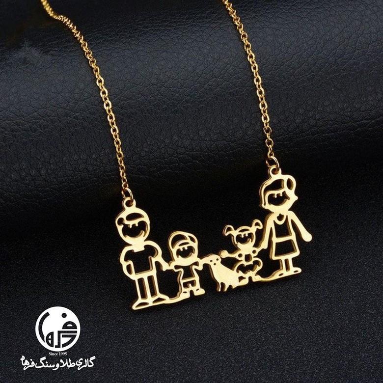 گردنبند طلا طرح خانواده من کد N699