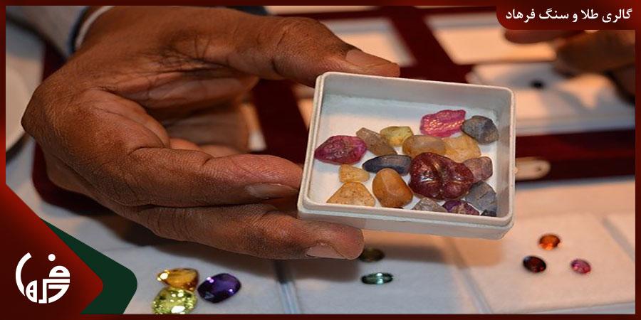 تشخیص سنگهای قیمتی اصل از تقلبی