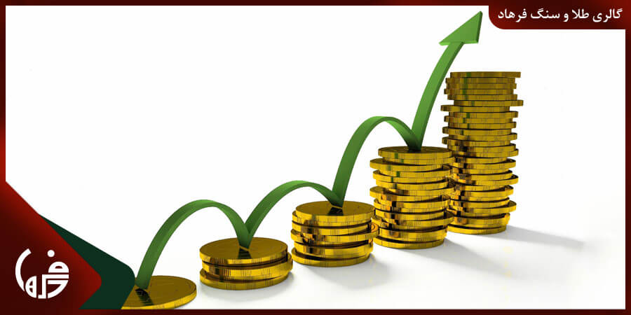 سرمایه گذاری در طلا و حفظ ارزش دارایی