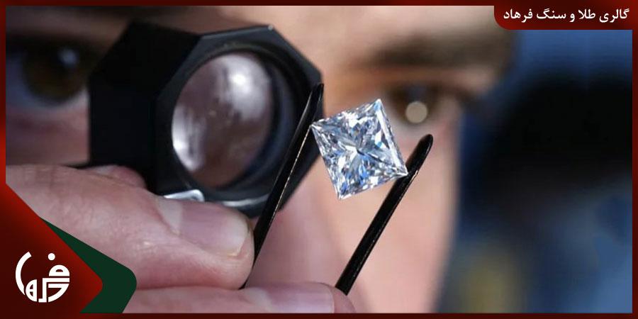 تشخیص سنگ الماس اصل