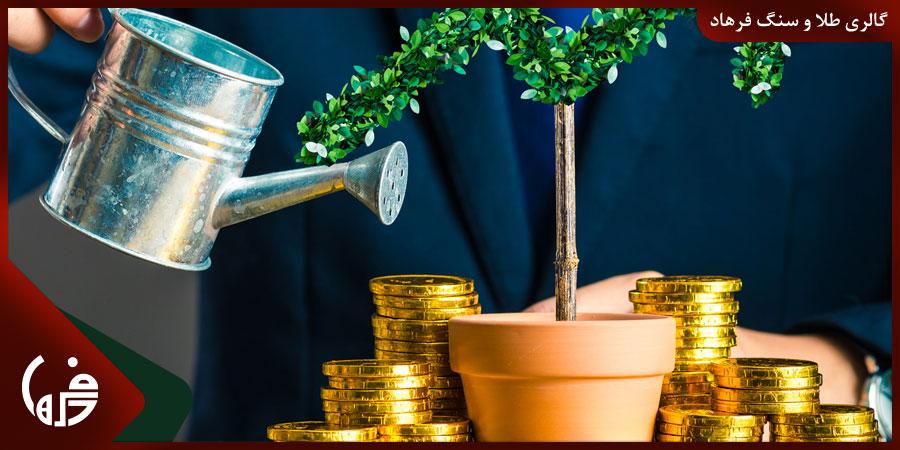 روشهای سرمایه گذاری در طلا